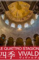 """Ritornano i concerti di Labozeta con """"Le quattro stagioni di Vivaldi"""""""